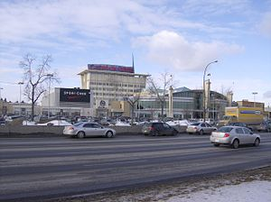 Chinook Centre is a mall in Calgary, Alberta, ...
