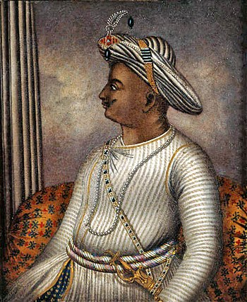 Portrait of Tipu Sultan once owned by Richard ...