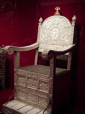 English: The ivory throne of Tsar Ivan IV The ...