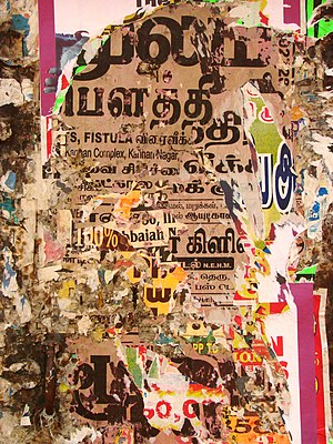 Palimpsest of street posters in Pondicherry (P...
