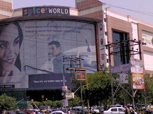Spice Mall Entrance, NOIDA