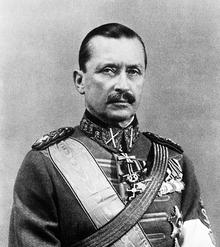 Carl Gustaf Emil Mannerheim.png
