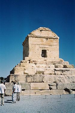 la tumba de Ciro