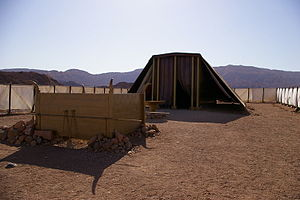 A full size replica of the Israelite Tabernacl...