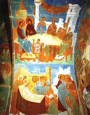 English: Wedding at Cana (top), Resurrecting t...