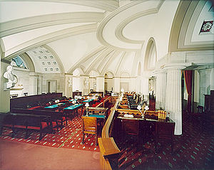 Old Supreme Court chamber viewed from South.