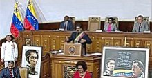 President Nicolás Maduro speaking at a Venezuelan Constituent Assembly session on 10 August 2017.