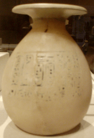 English: Egyptian alabaster unguent jar with t...