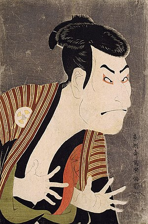 Otani Oniji by Toshusai Sharaku, Edo era, Japan