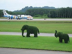 English: Trat Airport, Thailand