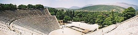 teatro greco di Epidauro