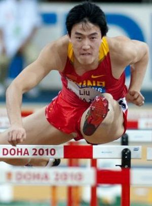 Liu Xiang during Doha 2010 World Indoor Champi...