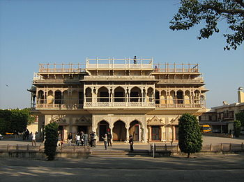 English: Maharaja Palace Jaipur