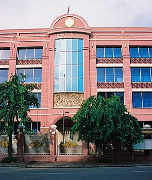 Exterior of the National Bank of Cambodia. Nor...
