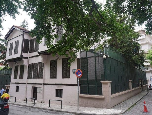 Atatürk Museum (Thessaloniki) by Joy of Museums