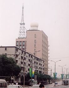 China Meteorological Administration   Wikipedia Beijing Meteorological Bureau  the capital weather forecasting office