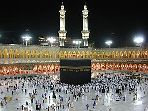 Kaaba at the heart of Mecca. As the night goes...