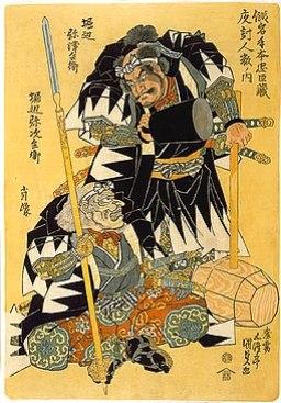 Utagawa Kunisada-c1850-Horibe Yahei-Horibe Yasubei