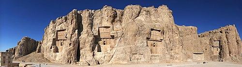 20101229 Naqsh e Rostam Shiraz Iran more Panoramic.jpg