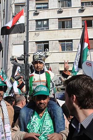 English: Pro-Hamas demonstrators at a rally in...