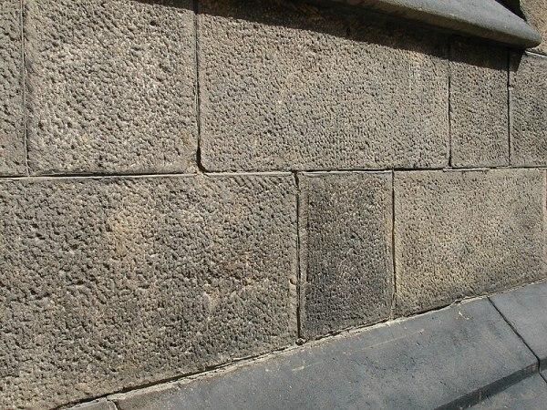 Plik:Rustication-stone wall.jpg – Wikipedia, wolna ...
