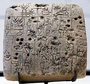 Land sales contract. Sumerian clay tablet, ca....