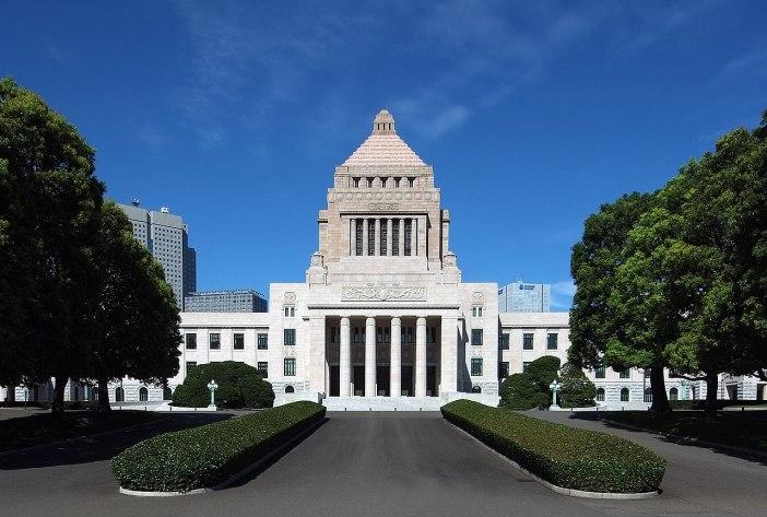 Edificio de la Dieta (Tokyo, Japón)