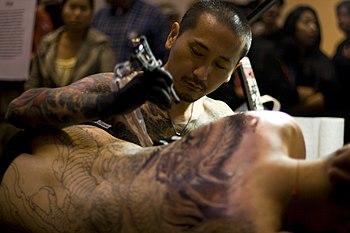 English: full body tattoo