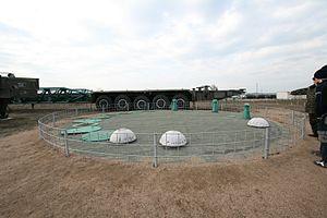 English: Missile silo at the Strategic Missile...