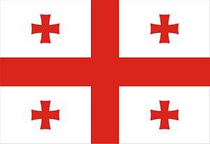 English: National Flag of Georgia