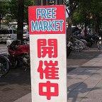 Flea market in japan