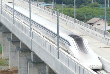 File:JR Central SCMaglev L0 Series Shinkansen 201408081006.jpg