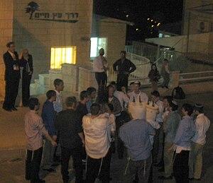 Derech Etz Chaim Simchas Torah Dancing 5768