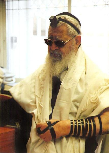 Archivo:Ovadia Yosef, 2007.jpg