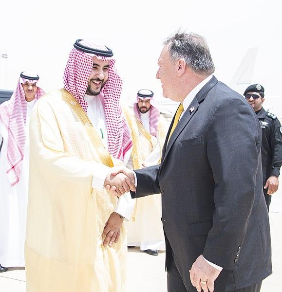 File:Secretary Pompeo Departs Saudi Arabia (39982519420).jpg