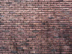 Soderledskyrkan brick wall