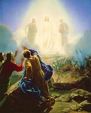 English: Transfiguration of Jesus