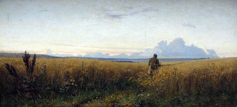 File:1881 Myasoyedov Weg im Hafer anagoria.JPG