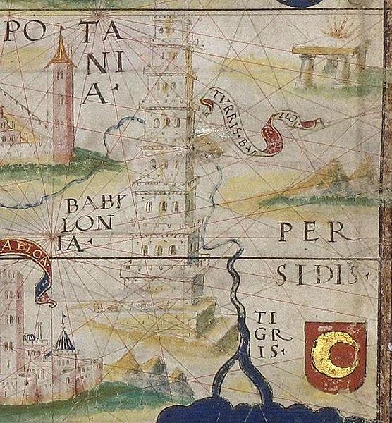 File:AtlasMiller BNF Euromed Babylonia.jpg
