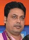 Biplab Kumar
