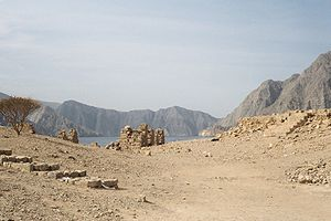 Oman Telegraph Island