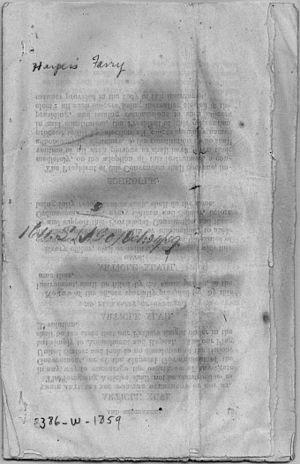 "Pamphlet, John Brown's ""Provisional Const..."