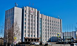 Государственный Совет Удмуртской Республики — Википедия
