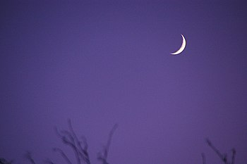 English: Waxing Crescent Moon Waxing crescent ...