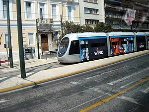 Tram in Athens, Greece