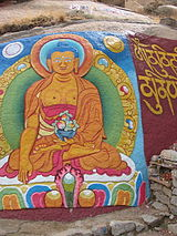 Tây Tạng, tk. 20