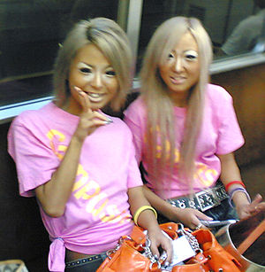 Mainkan Game Dewasa Ganguro Girl