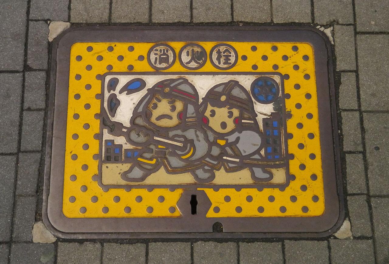 File Kawaii Fire Hydrant Cover In Tokyo Shinbashi Jpg