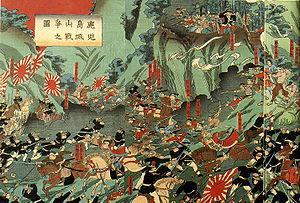 Saigo Takamori (upper right) directing his tro...