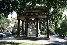 Springthorpe Memorial, Booroondara Cemetery